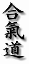 Jap. Zeichen für Aikido